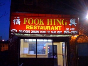 Funny-Chinese-Restaurant-Fook-Hing