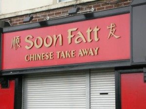 Funny-Chinese-Restaurant-Soon-Fatt