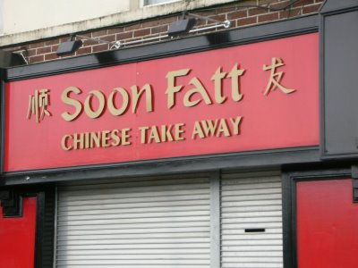 Chinese Restaurant Name Puns