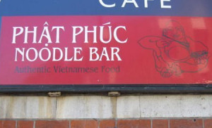 bad-restaurant-name-17