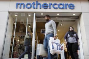mothercare_shop