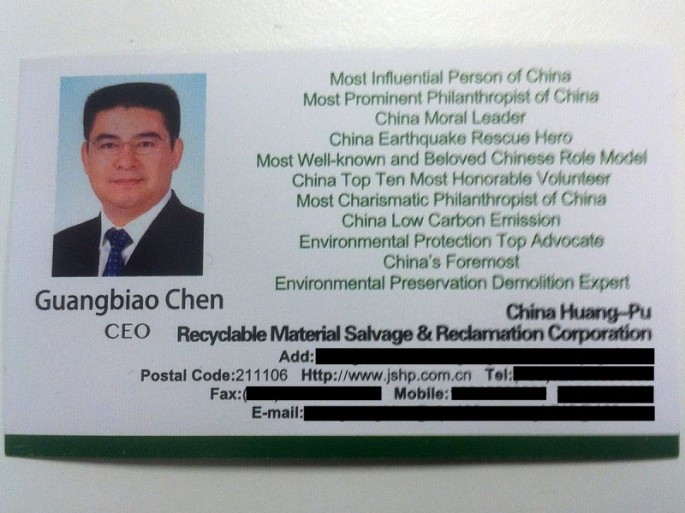 Most-Incredible-Business-Card-685x513