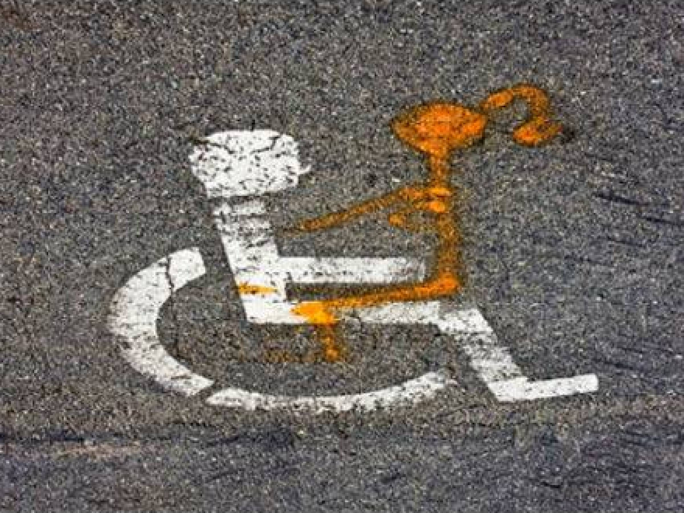 Открытка корпоратив, прикольные картинки инвалидов