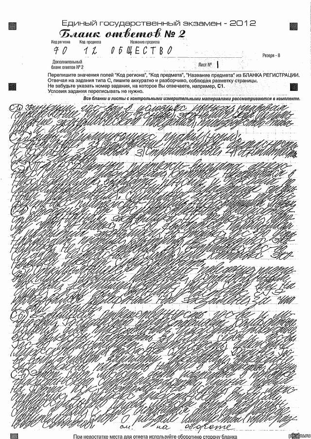 Russian cursive is the most mind blowing thing you've ever