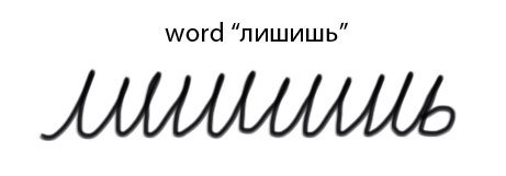 cursive writing uk Cursive handwriting practice practice writing words in standard cursive this page allows you to create a worksheet of text for cursive writing practice.