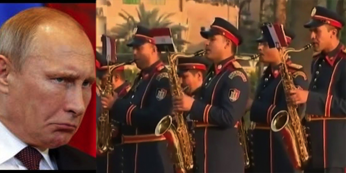 This Video Of The Egyptian Army Orchestra Butchering